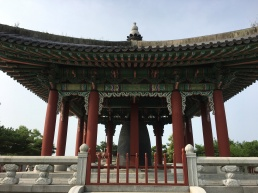 Unification Bell at Imjingak